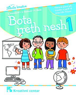 Bota rreth nesh 1, Fletore pune për klasën e parë të shkollës fillore