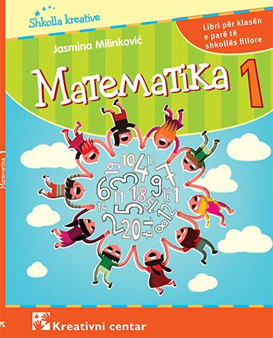 Matematika 1, Libri për klasën e parë të shkollës fillore
