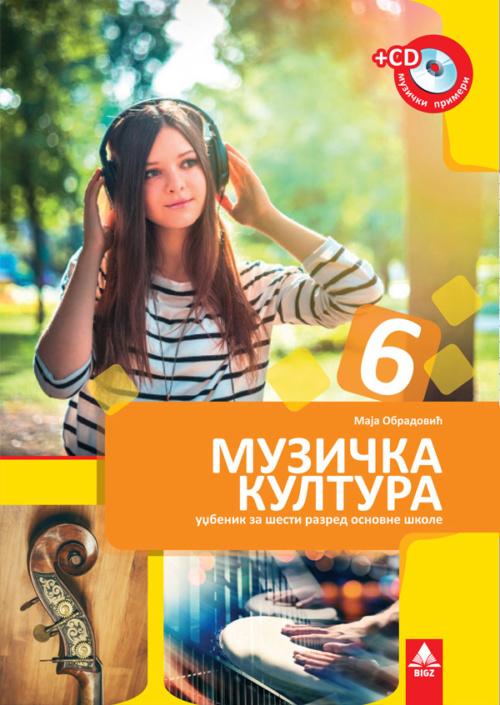 Muzička kultura 6