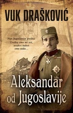 Aleksandar od Jugoslavije – Potpisan primerak