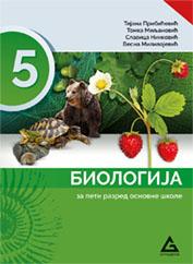 Biologija - udžbenik - za 5. razred osnovne škole - NOVO