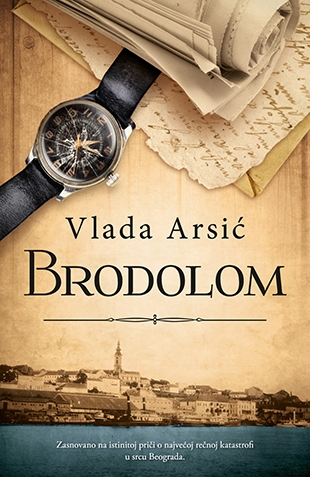 Brodolom Vlada Arsić