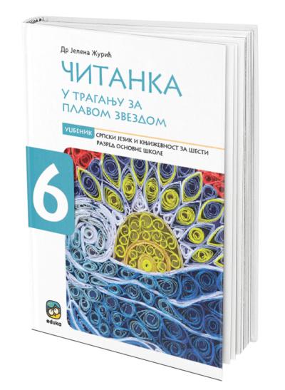 citanka-j-z