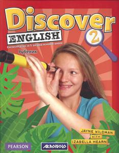 Discover English 2 - udžbenik - engleski jezik za 5. razred osnovne škole