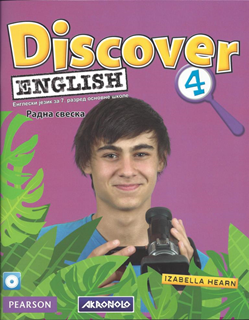 Discover English 4 - radna sveska - engleski jezik za 7. razred osnovne škole