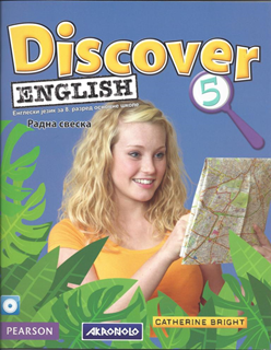 Discover English 5 - radna sveska - engleski jezik za 8. razred osnovne škole