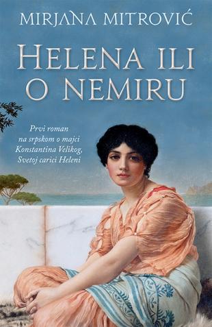 Helena ili o nemiru – Potpisan primerak