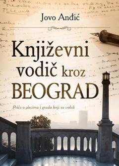 Književni vodič kroz Beograd – Potpisan primerak