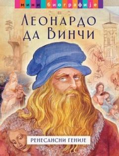 Leonardo da Vinči – renesansni genije