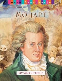 Mocart – muzički genije
