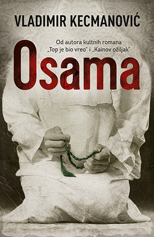 Osama – Potpisan primerak
