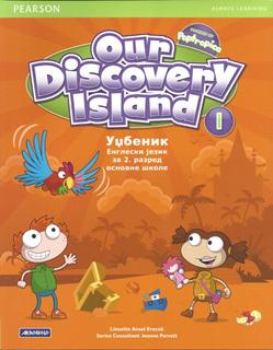 Our Discovery Island 1 - udžbenik + CD - engleski jezik za 2. razred osnovne škole