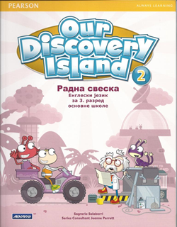 Our Discovery Island 2 - radna sveska - engleski jezik za 3. razred osnovne škole