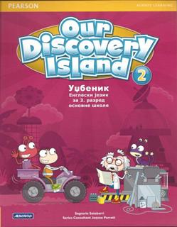 Our Discovery Island 2 - udžbenik - engleski jezik za 3. razred osnovne škole