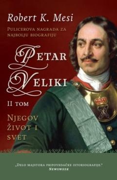 Petar Veliki: Njegov život i svet – II tom