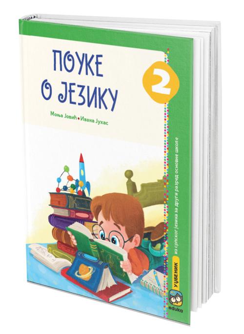 Srpski jezik 2, pouke o jeziku