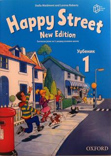 Happy Street 1, 2 Ed - udžbenik engleskog jezika za 3. razred osnovne škole