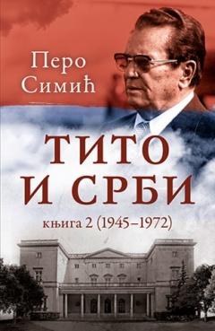 Tito i Srbi, knjiga 2 (1945–1972)