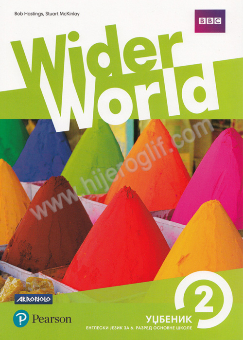 Wider World 2 - udžbenik - engleski jezik za 6. razred osnovne škole