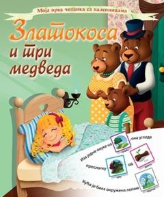 Zlatokosa i tri medveda – Zalepi nalepnice