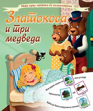 Zlatokosa i tri medveda Zalepi nalepnice