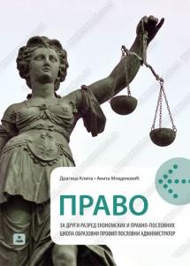 PRAVO za 2. razred ekonomskih i pravno-birotehničkih škola