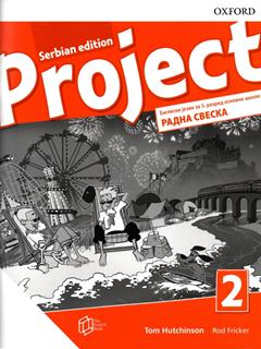 Project 2 - Radna sveska Serbian edition