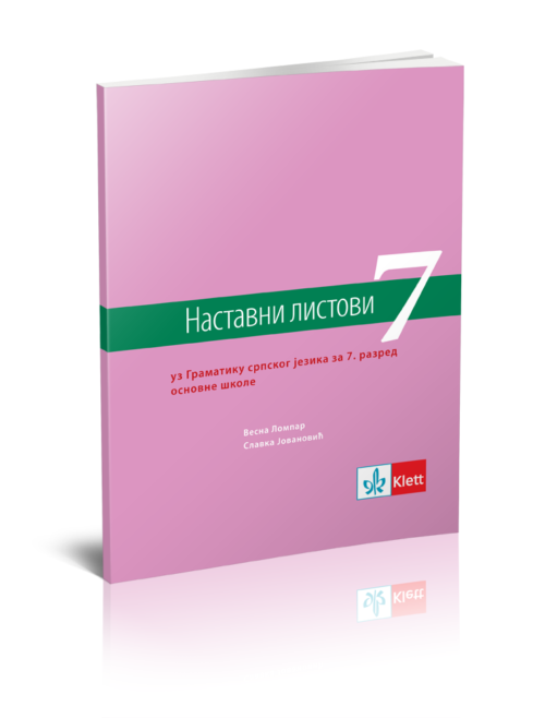 Srpski jezik 7, nastavni listovi uz gramatiku srpskog jezika