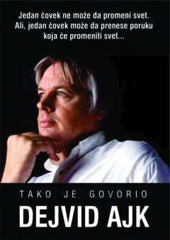 TAKO JE GOVORIO DEJVID AJK – Milica Simić