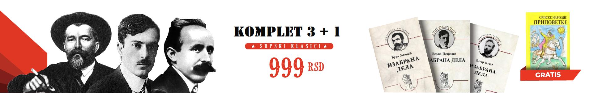 Srpski klasici 2