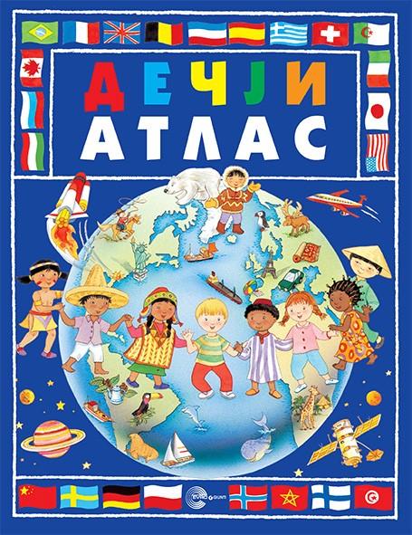Dečji atlas