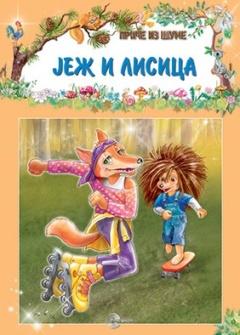 Jež i lisica