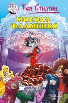 """Misija """" Flamenko"""""""