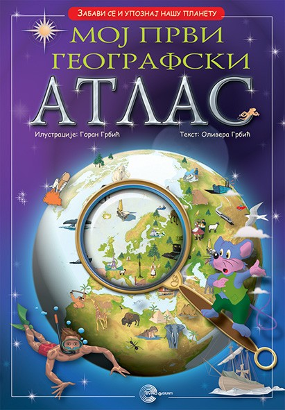 Moj prvi geografski atlas