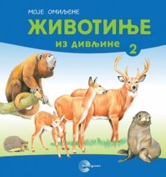 Moje omiljene životinje iz divljine 2