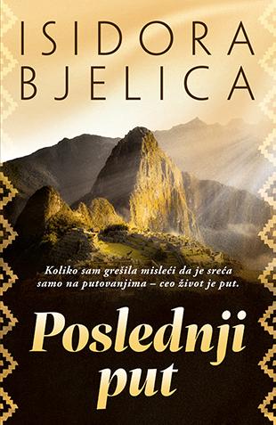 poslednji_put-isidora_bjelica