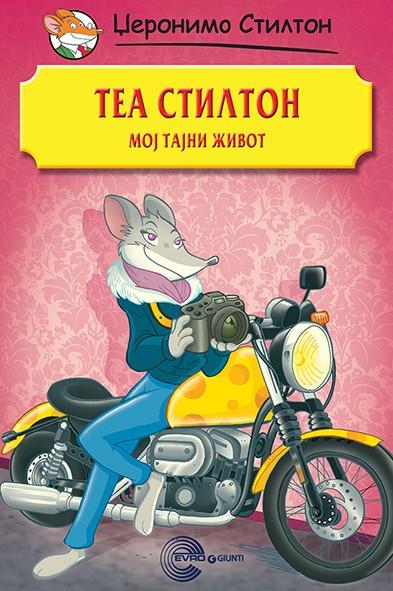 Tea Stilton:Moj tajni život