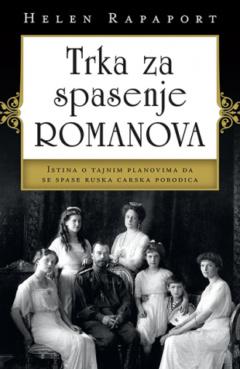 TRKA ZA SPASAVANJE ROMANOVA