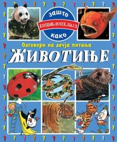Životinje