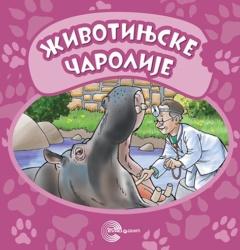 Životinjske čarolije