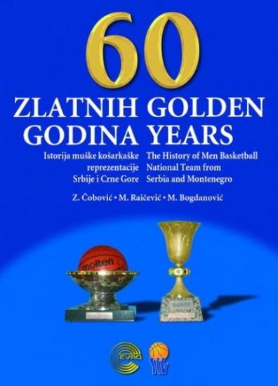 60 zlatnih godina