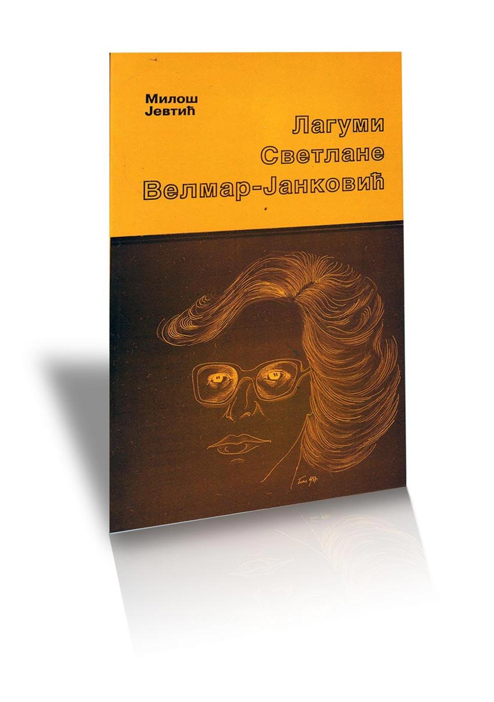 Lagumi Svetlane Velmar-Janković