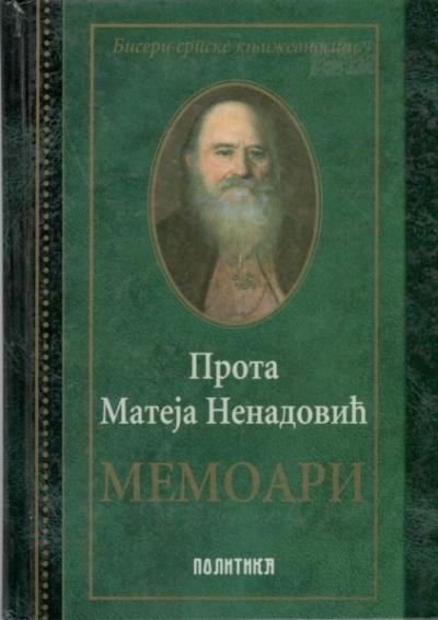 Memoari PM Nenadovic