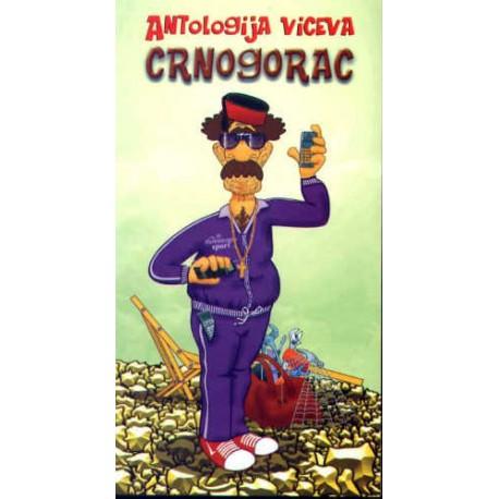 Antologija viceva Crnogorac