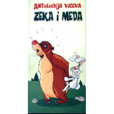 Antologija viceva Zeka i Meda