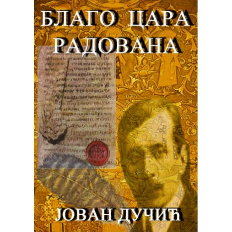 Blago cara Radovana – Otvorena knjiga – Jovan Dučić