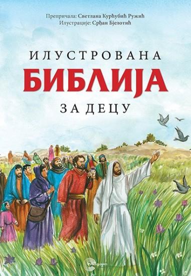 Ilustrovana biblija za decu