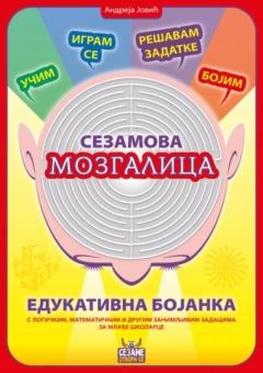 Sezamova MOZGALICA