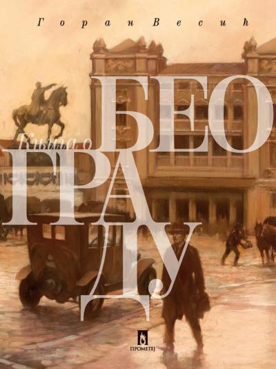 Knjiga o Beogradu