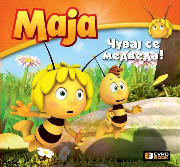 PČELICA MAJA – ČUVAJ SE MEDVEDA